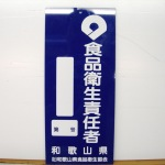 201092042